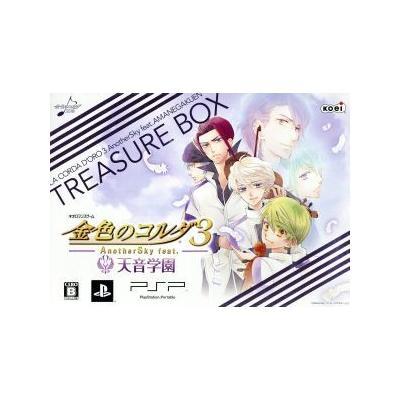 【PSP】 金色のコルダ3 AnotherSky feat.天音学園 [トレジャーBOX]の商品画像