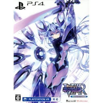 【PS4】 新次元ゲイム ネプテューヌVIIR [Memorial Edition]の商品画像