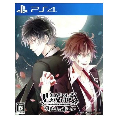 【PS4】 DIABOLIK LOVERS GRAND EDITION [通常版]の商品画像