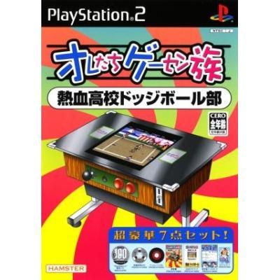 【PS2】 オレたちゲーセン族 熱血高校ドッジボール部の商品画像
