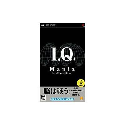 【PSP】 I.Q maniaの商品画像