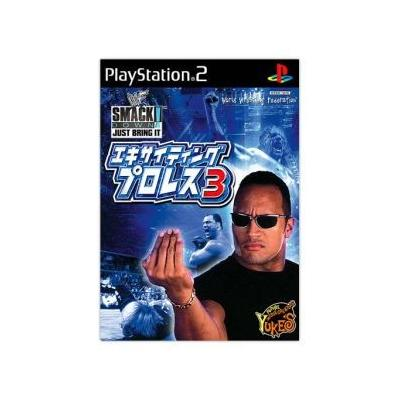 【PS2】 エキサイティングプロレス3 (初回限定版)の商品画像