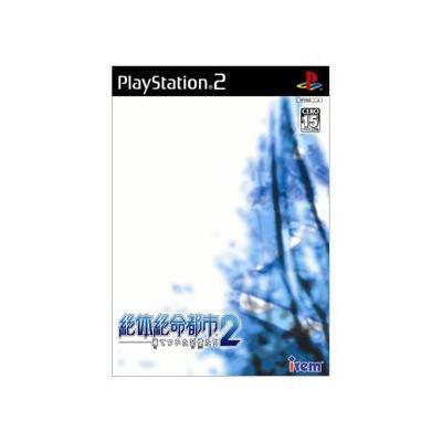 【PS2】 絶体絶命都市2 -凍てついた記憶たち-の商品画像