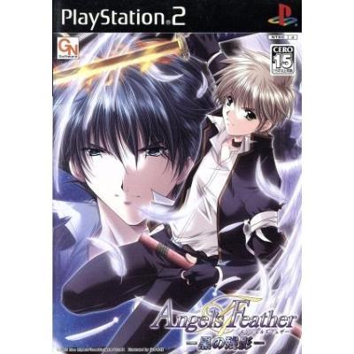 【PS2】 Angel's Feather エンジェルズ フェザー -黒の残影- (通常版)の商品画像