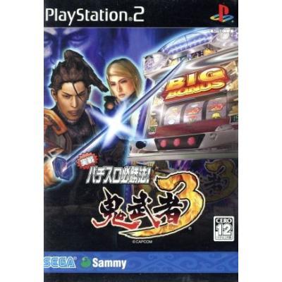 【PS2】 実戦パチスロ必勝法! 鬼武者3の商品画像