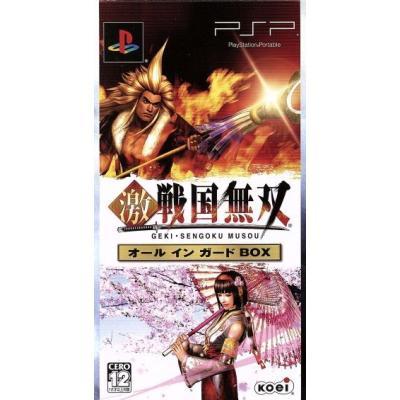 【PSP】 激・戦国無双 オール イン ガードBOXの商品画像