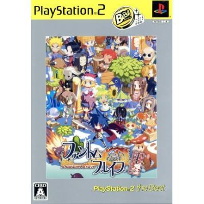 【PS2】 ファントム・ブレイブ 2周目はじめました。 [PlayStation 2 the Best]の商品画像