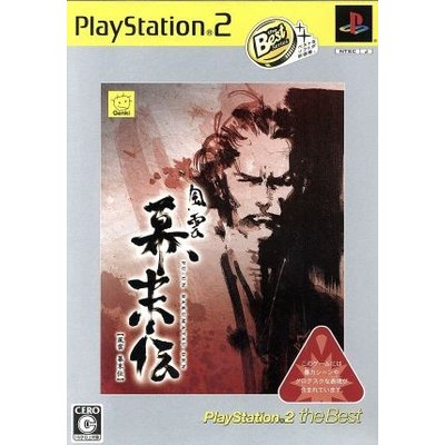 【PS2】 風雲幕末伝 [PlayStation 2 the Best]の商品画像