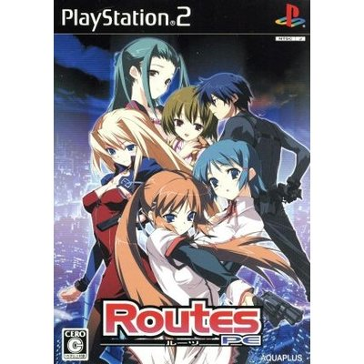 【PS2】 Routes PE (初回限定版)の商品画像