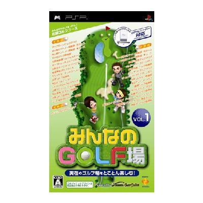【PSP】 みんなのGOLF場 Vol.1 (ソフト単体版)の商品画像