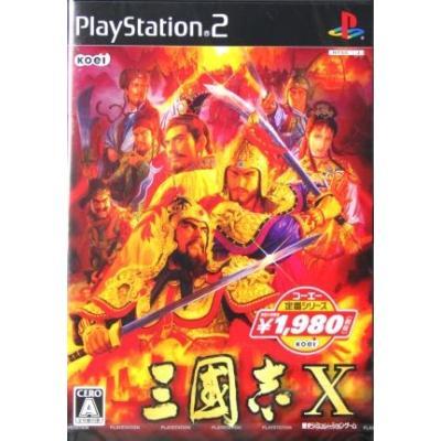 【PS2】 三國志X [コーエー定番シリーズ]の商品画像