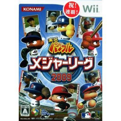 【Wii】 実況パワフルメジャーリーグ2009の商品画像