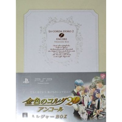 【PSP】 金色のコルダ2f アンコール トレジャーBOXの商品画像