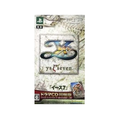 【PSP】 イース7 (限定ドラマCD同梱版)の商品画像