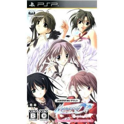 【PSP】 メモリーズオフ コンプリートBOX [2800セレクション]の商品画像