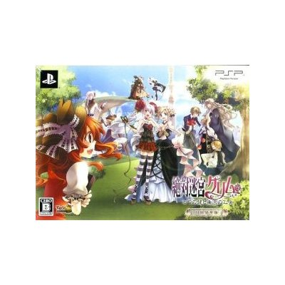 【PSP】 絶対迷宮 グリム 七つの鍵と楽園の乙女 (豪華版)の商品画像