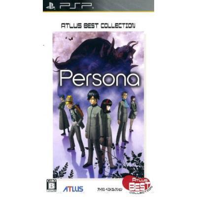 【PSP】 ペルソナ [アトラス・ベストコレクション]の商品画像