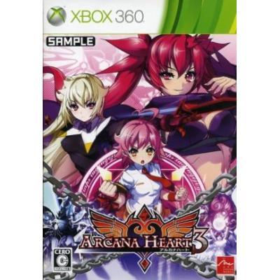 【Xbox360】 アルカナハート3 (ARCANA HEART 3) [すっごい!限定版]の商品画像