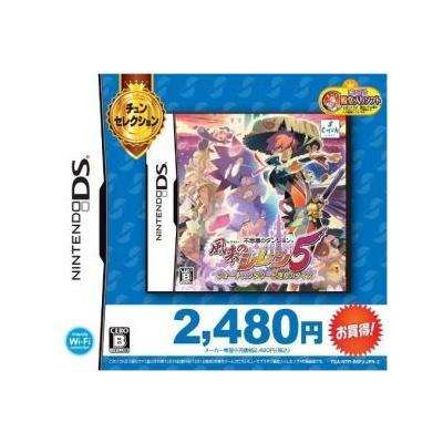 【DS】 不思議のダンジョン 風来のシレン5 フォーチュンタワーと運命のダイス [チュンセレクション]の商品画像