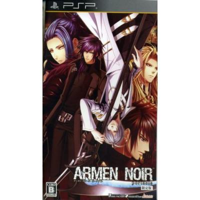 【PSP】 アーメン・ノワール (ARMEN NOIR) [限定版]の商品画像