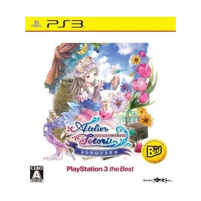【PS3】 トトリのアトリエ ~アーランドの錬金術士2~ [再廉価版]の商品画像