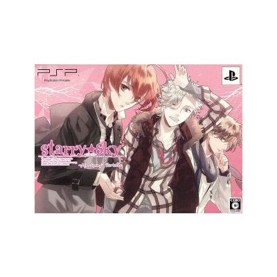 【PSP】 Starry☆Sky~After Spring~Portable [限定版]の商品画像