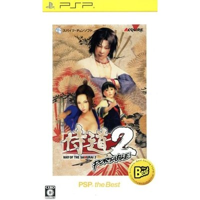 【PSP】 侍道2 ポータブル [PSP the Best]の商品画像