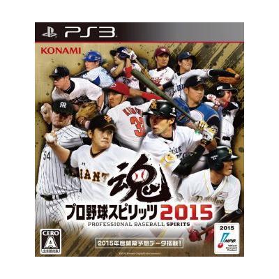 【PS3】 プロ野球スピリッツ2015の商品画像