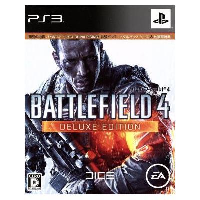 【PS3】 バトルフィールド 4 [Deluxe Edition]の商品画像