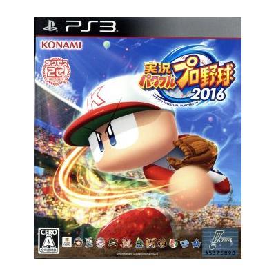 【PS3】 実況パワフルプロ野球2016の商品画像