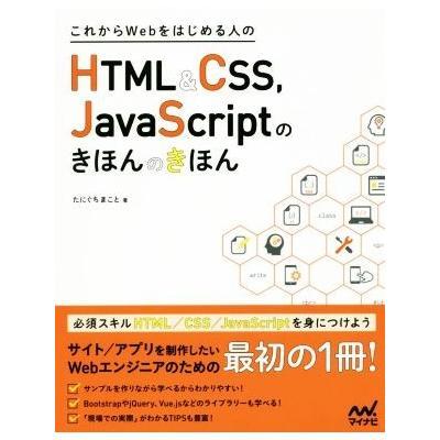 コンピュータ言語の本全般