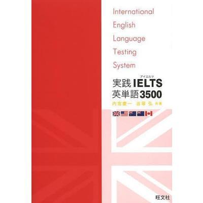 語学検定の本その他