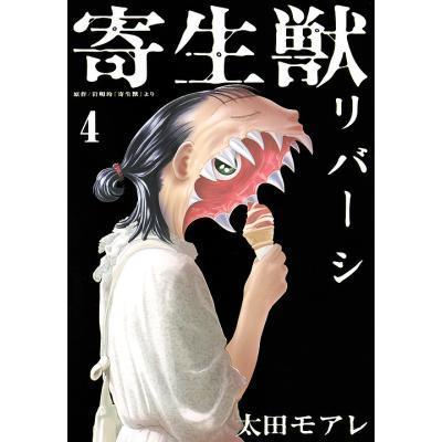 講談社 アフタヌーンコミックス