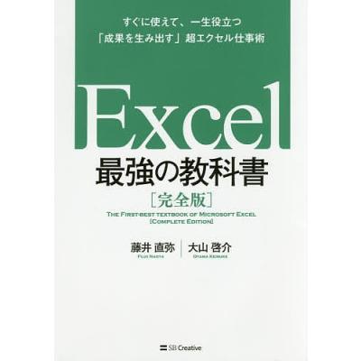 アプリケーション関連の本その他