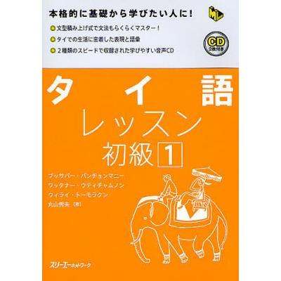 各国語の本一般