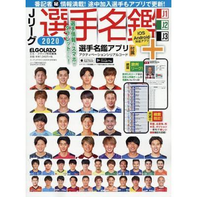 ヤング、中高生向け雑誌