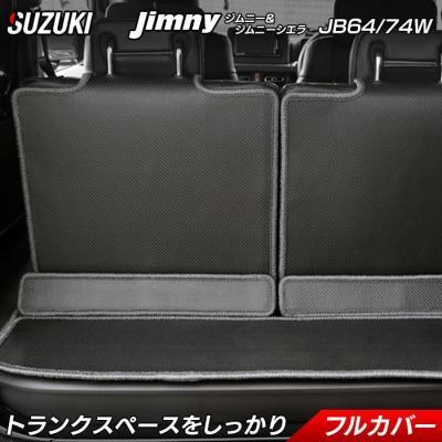 自動車用フロアマット