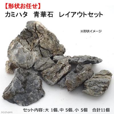 ガーデニング石材