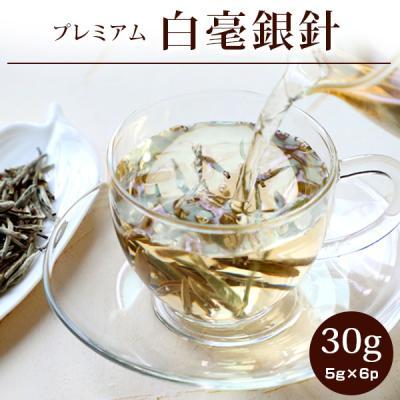 その他中国茶