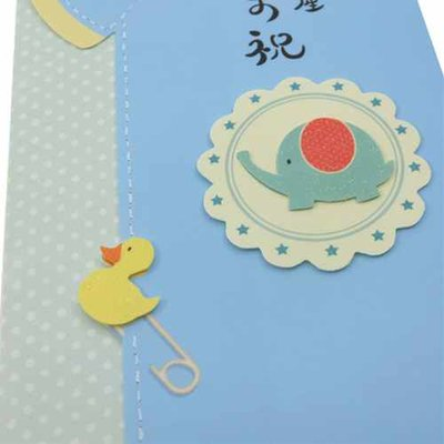 【出産祝い】ぞう/ブルー◎御祝儀袋(金封・中封筒付き)☆熨斗袋(のし袋)通販☆