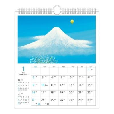 葉 祥明 壁掛け カレンダー 2022年 スケジュール ようしょうめい インテリア