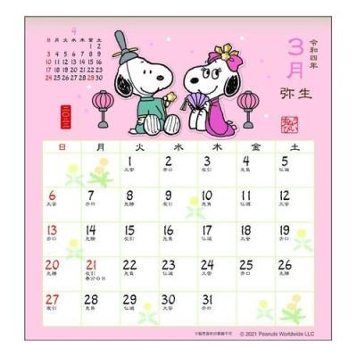 スヌーピー カレンダー 2022年 卓上 和風スケジュール ピーナッツ APJ キャラクター 書き込み