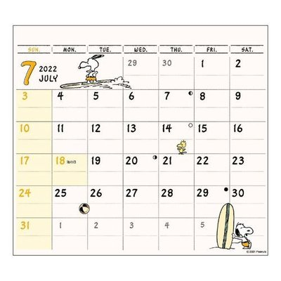 スヌーピー 2022 カレンダー 卓上 ペンホルダー&ふせん付き スケジュール ピーナッツ APJ キャラクター 書き込み