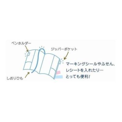 手帳 2022年 B6 マンスリー 月間 星空クジラがお月さまに恋をした 吉田麻乃 クローズピン スケジュール帳 10月始まり