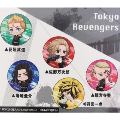 缶バッジ 東京リベンジャーズ トレーディング カンバッジ 全10種 少年マガジン クラックス コレクション雑貨