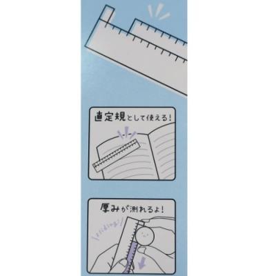 スライド 15cm 定規 ものさし GO GO サメ 2020AW クラックス