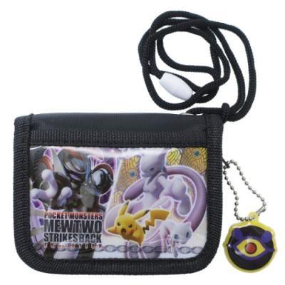 子ども用財布