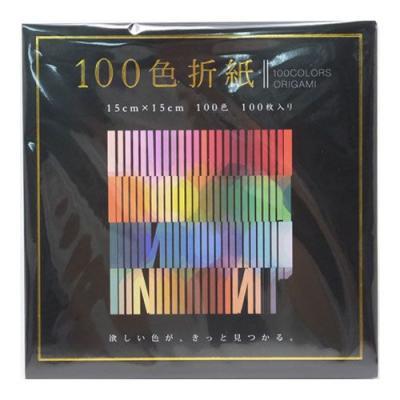 おもちゃ 100色おりがみ 15cm×15cm折り紙 えひめ紙工 100枚入り 日本製 千羽鶴