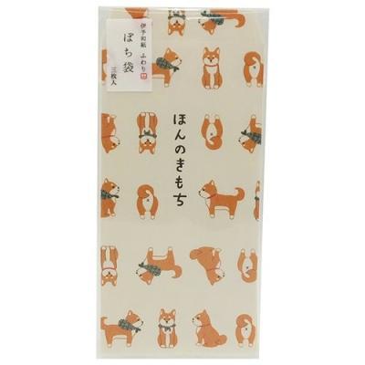 金封 伊予和紙ふわり 柴犬 ぽち袋 大 3枚セット フロンティア インバウンド 和雑貨