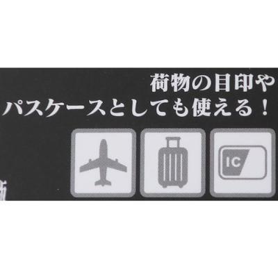 ドラゴンボール Z 名前タグ ギフト雑貨 バッグ ネームタグ アニメキャラクター グッズ グルマンディーズ ブルマ